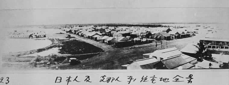 5533B/3: Chinatown, Broome, 1925 (Click to Start Zoom)